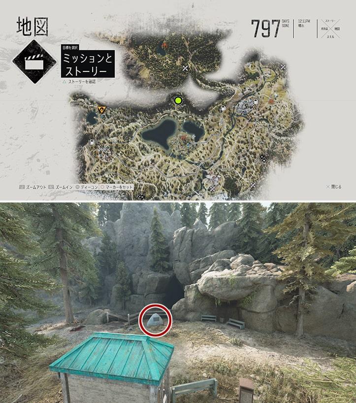 メトリウス溶岩洞『洞窟蒸留所』の入手場所