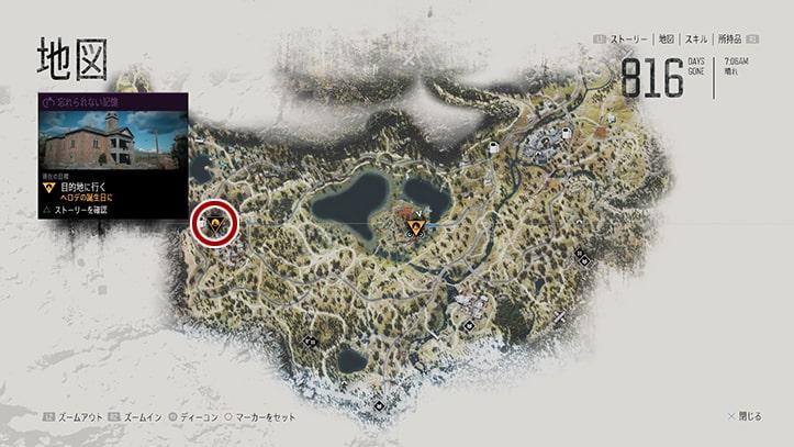 デイズゴーンの『ヘロデの誕生日に』のミッション攻略手順のマップ