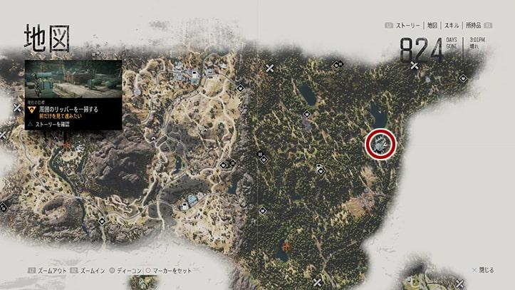 デイズゴーンの『前だけを見て進みたい』のミッション攻略手順のマップ