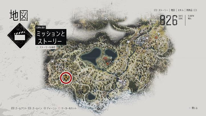 デイズゴーンの『記憶の名残』のミッション攻略手順のマップ