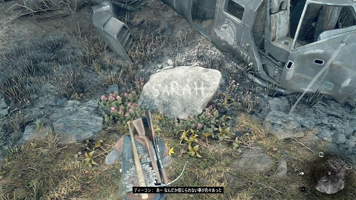 サラの墓標前で語るディーコン