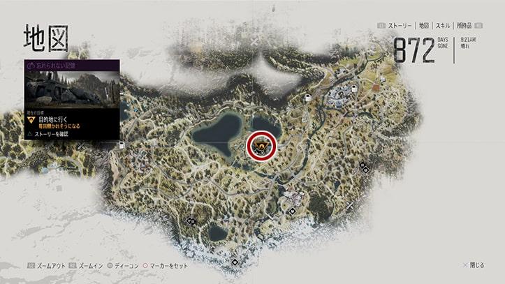 デイズゴーンの『毎回轢かれそうになる』のミッション攻略手順のマップ