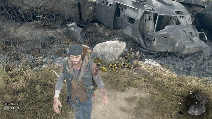 ディーコンがサラの墓標前で報告するシーン
