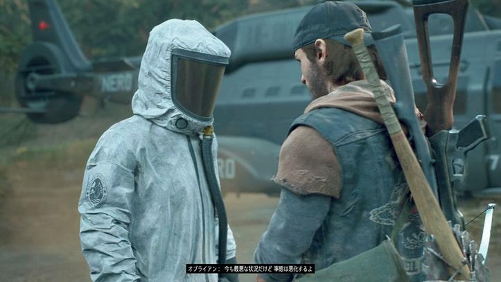 ミッションでオブライアンと会話するシーン