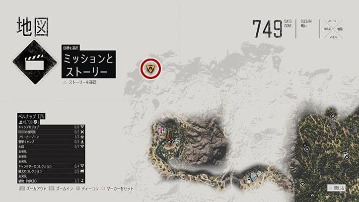 デイズゴーンの『忘れはしない』のミッション攻略手順のマップ