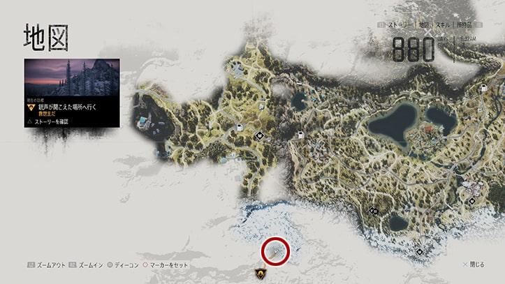 デイズゴーンの『救世主だ』のミッション攻略手順のマップ