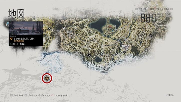 デイズゴーンの『ただの流れ者だ』のミッション攻略手順のマップ