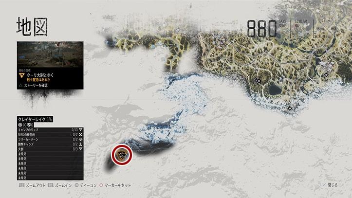 デイズゴーンの『戦う覚悟はあるか』のミッション攻略手順のマップ