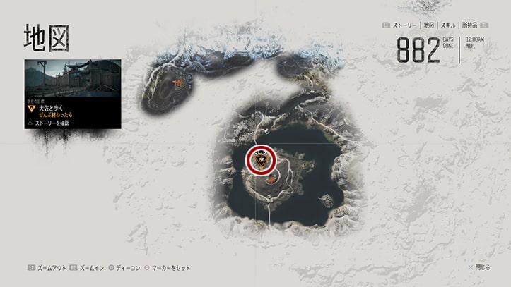 デイズゴーンの『ぜんぶ終わったら』のミッション攻略手順のマップ