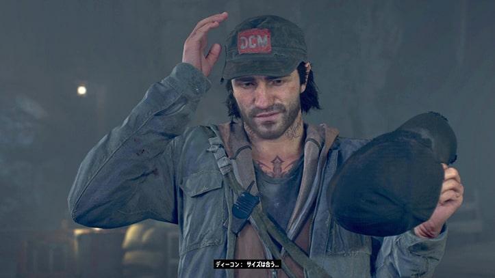 ディーコンが新しい帽子を受け取るシーン