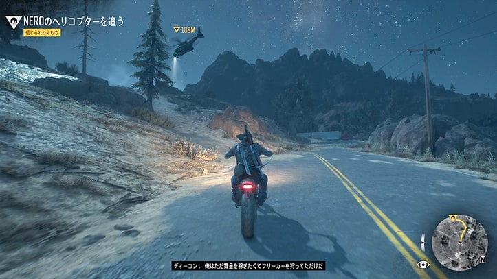 NEROの黒いヘリをバイクで追いかけるシーン
