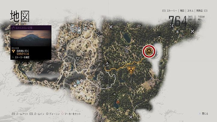デイズゴーンの『なぜ生きている』のミッション攻略手順のマップ