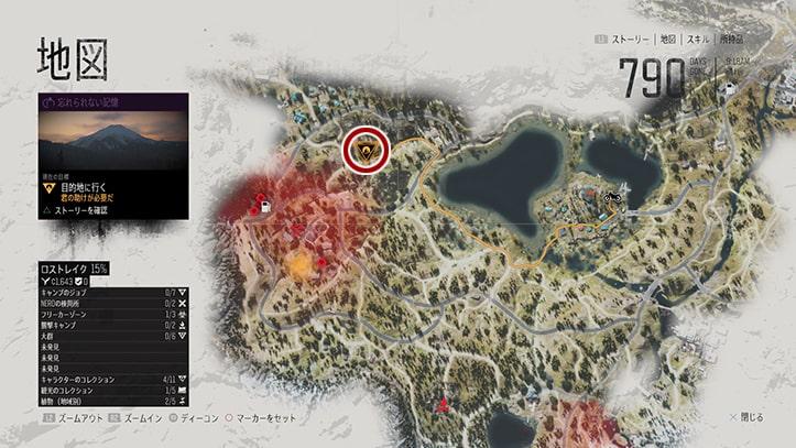 デイズゴーンの『君の助けが必要だ』のミッション攻略手順のマップ