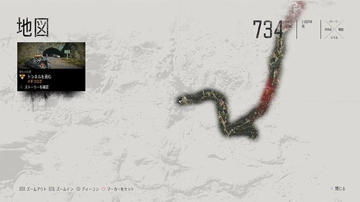 デイズゴーンの『イチコロだ』のミッション攻略手順のマップ