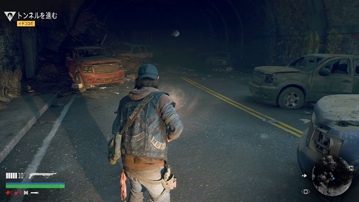 ベルナップトンネルの様子