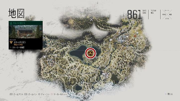 デイズゴーンの『手伝ってやる』のミッション攻略手順のマップ