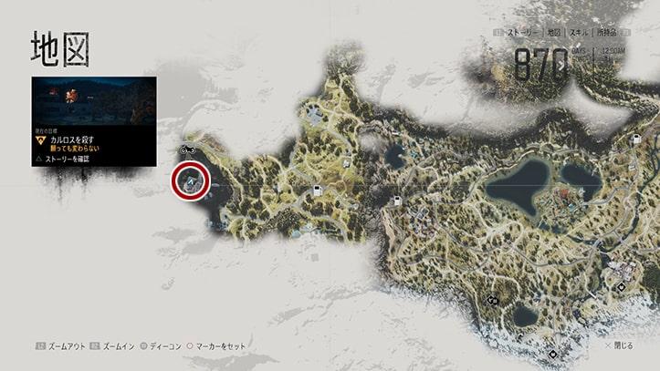 デイズゴーンの『願っても変わらない』のミッション攻略手順のマップ