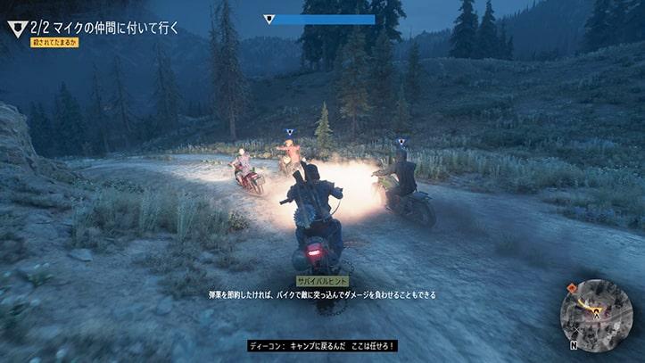 バイクでの戦闘シーン