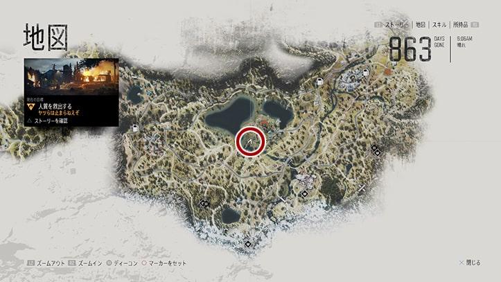 デイズゴーンの『ヤツらは止まらねえぞ』のミッション攻略手順のマップ
