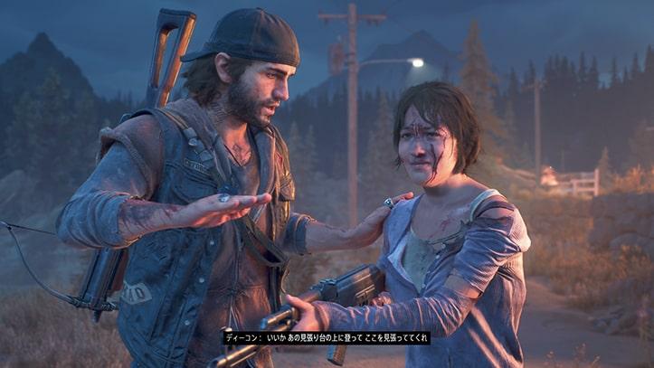 ディーコンが女性の生存者を助けるカットシーン