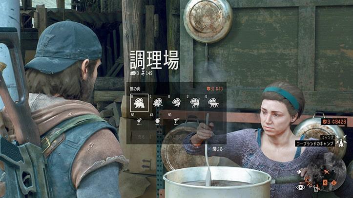 調理場の画像