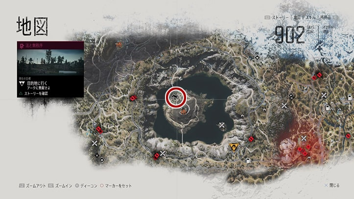 デイズゴーンの『アークに貢献せよ』のミッション攻略手順のマップ