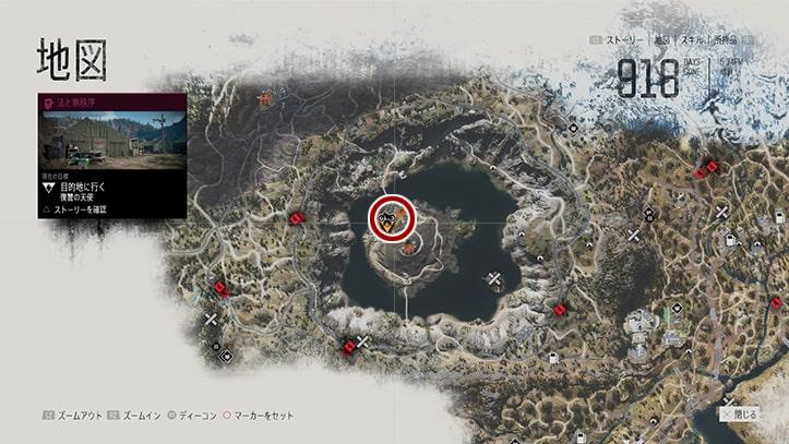 デイズゴーンの『復讐の天使』のミッション攻略手順のマップ