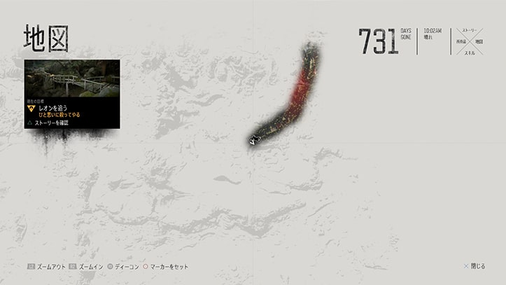 デイズゴーンの『ひと思いに殺ってやる』のミッション攻略手順のマップ