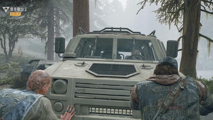 ディーコンとブーザーが車を押すシーン