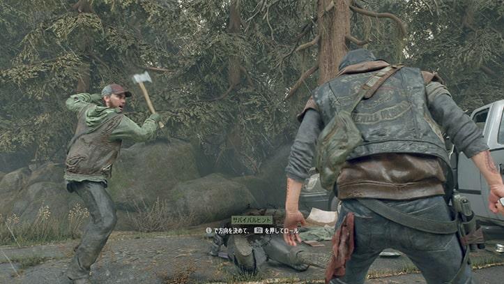野盗の攻撃をローリングで回避するシーン