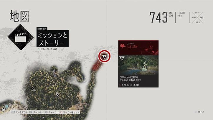 デイズゴーンの『涙を流す天使』のミッション攻略手順のマップ