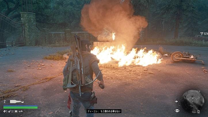 アルバレスが燃えてる画像