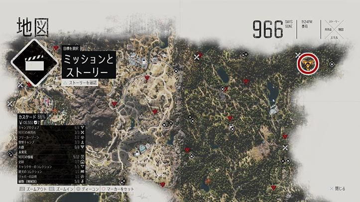 デイズゴーンの『誰にも止められない』のミッション攻略手順のマップ