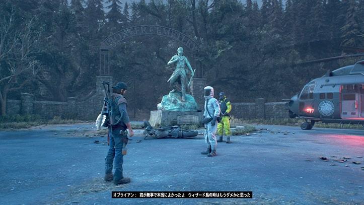 パイオニア墓地前でのカットシーン画像