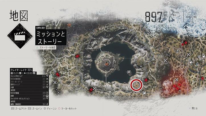 デイズゴーンの『ありがとう』のミッション攻略手順のマップ
