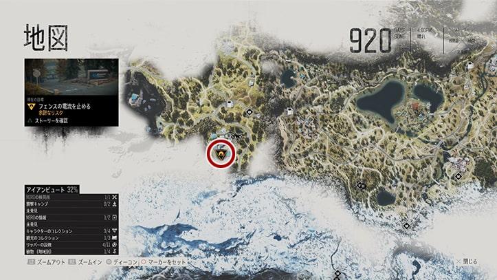 デイズゴーンの『余計なリスク』のミッション攻略手順のマップ