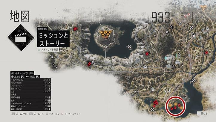 デイズゴーンの『計画がある』のミッション攻略手順のマップ