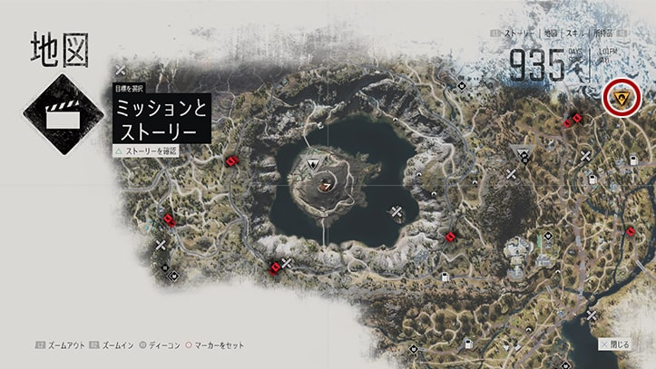デイズゴーンの『分かっちゃいない』のミッション攻略手順のマップ