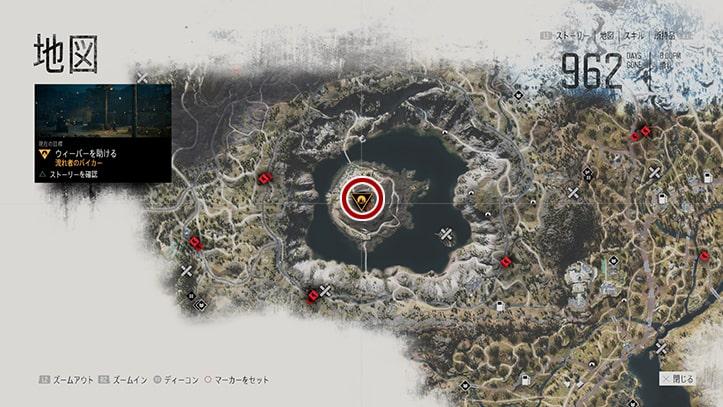 デイズゴーンの『流れ者のバイカー』のミッション攻略手順のマップ