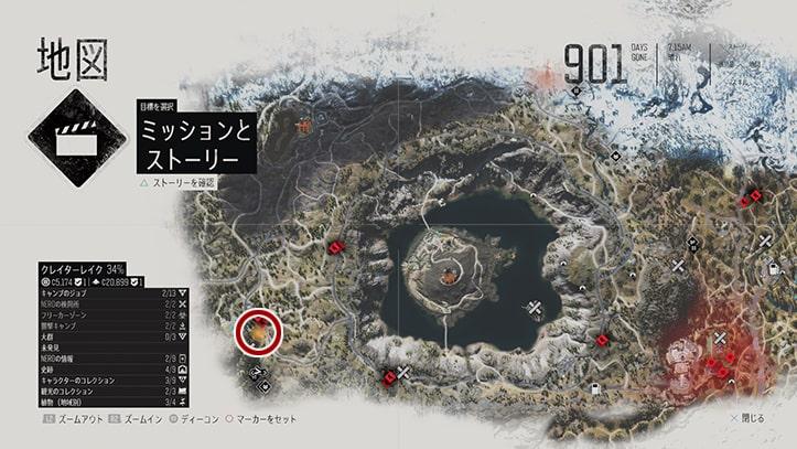 デイズゴーンの『命令すりゃいい』のミッション攻略手順のマップ