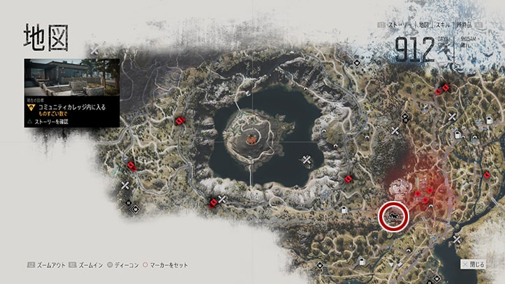 デイズゴーンの『ものすごい数で』のミッション攻略手順のマップ