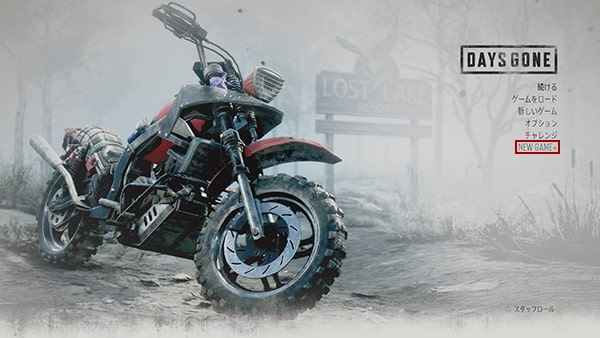 NEW GAME+のタイトル画面
