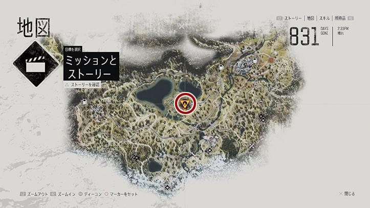 デイズゴーンの『友達でしょ?』のミッション攻略手順のマップ