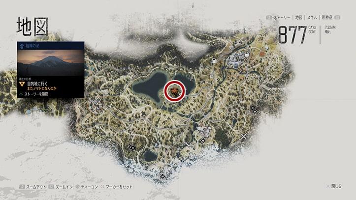デイズゴーンの『またノマドになんのか』のミッション攻略手順のマップ