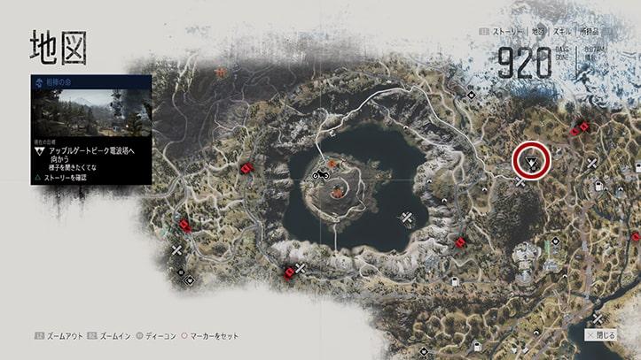 デイズゴーンの『様子を聞きたくてな』のミッション攻略手順のマップ