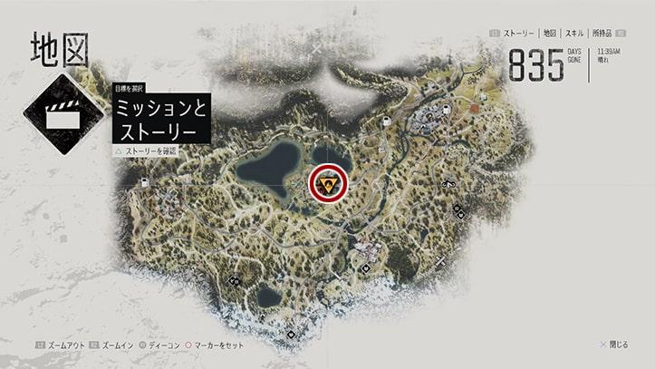 デイズゴーンの『相棒だから』のミッション攻略手順のマップ