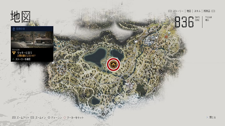 デイズゴーンの『人間兵器にしたいの?』のミッション攻略手順のマップ