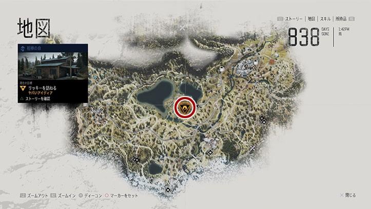 デイズゴーンの『ヤバいアイディア』のミッション攻略手順のマップ
