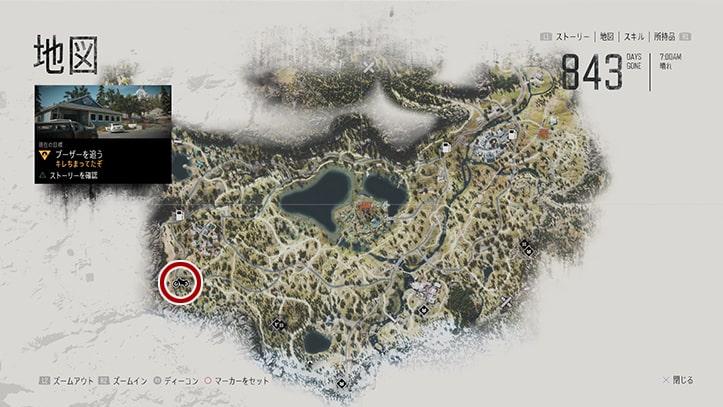 デイズゴーンの『キレちまってたぞ』のミッション攻略手順のマップ