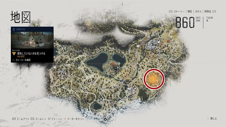 デイズゴーンの『いい子だ』のミッション攻略手順のマップ